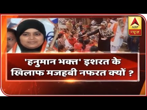 Ishrat Jahan Attending 'Chalisa' Event An Insult To Islam?
