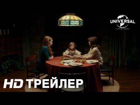 Аисты (2016) мультфильм смотреть онлайн бесплатно в HD