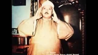 سورة القصص من اجمل محافل عبد الباسط عبد الصمد