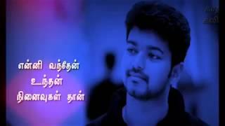 how toVijay Love Song Yennavale ennai maranthathu eno whatsapp status  tamil