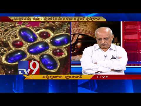 TTD Diamond Controversy  Question Hour with I Y R Krishna Rao   TV9