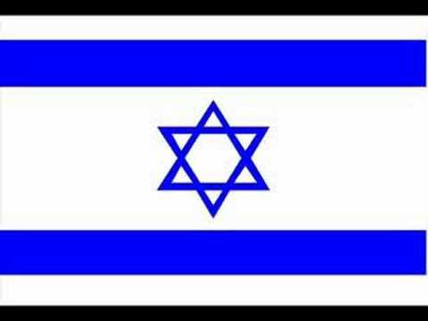 Israel national anthem