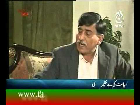 """Afaq Ahmed's Interview In The Program """"Hot Seat""""  Aaj Tv 26-12-2011"""