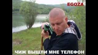 Урок Выживания от EGOZA - Мобильный Телефон.mpg