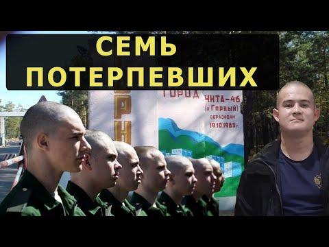 Сослуживцы Рамиля Шамсутдинова заявили об издевательствах в части