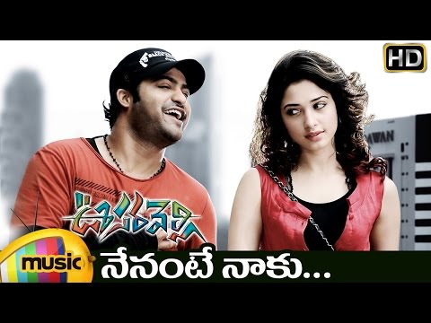Oosaravelli Telugu Movie Video Songs | Nenante Naaku Telugu Song | Jr NTR | Tamanna | DSP