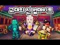 Korea University ice rink indoor dating recommended!? _ Seoseodonglak