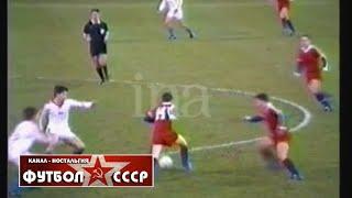 1991 USSR Czechoslovakia 0 4 Youth football tournament U 17 in France