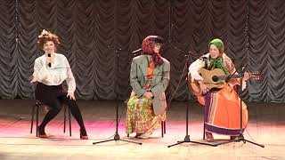 Бабки РиС-1. Юмор, стёб, пародия, юмористическая миниатюра, разговорный жанр с песнями.