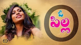O PILLA || Latest Telugu Short Films 2018 || Directed by Varun K