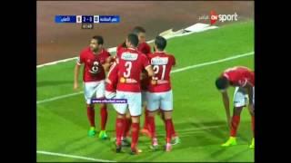 وليد سليمان يضيف الهدف الثاني للأهلي في مرمى المقاصة .. فيديو