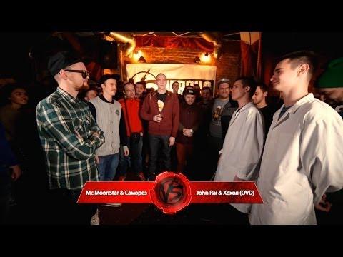 VERSUS #15: Mc MoonStar & Саморез VS John Rai & Хохол (OVD)