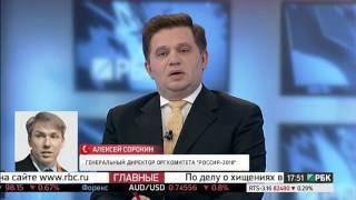 ТАКСИ ОТСТОЙ 2 СЕРИЯ | ТАРИФЫ НА ЧМ 2018