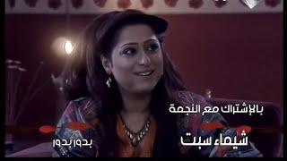 Rami Khalil Sodfa Clip رامي خليل صدفه مسلسل أوراق الحب كليب MP3