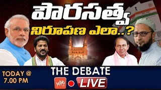 LIVE: Debate On UIDAI Notice Seeking Proof Of Citizenship | PM Modi | CM KCR | Hyderabad