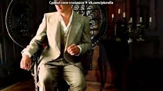 Шерлок Холмс  Бенедикт Камбербетч под музыку Sherlock BBC   Прощальная записка english version  Picr