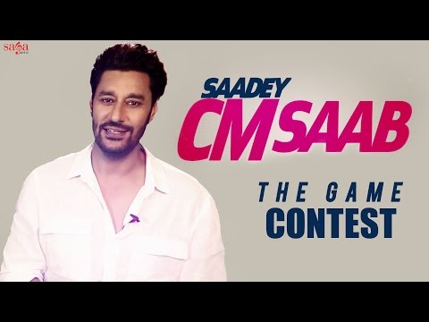 Play & Win - Saadey CM Saab - The Game -  Contest - Chance To Win Exciting Prizes