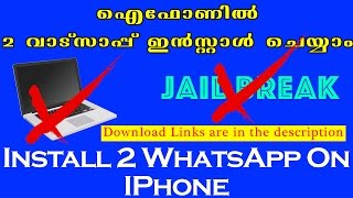 How To Install 2 Whatsapp On Iphone And Ipad In Telugu