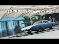 How Fast Will It Go? 1969 Dodge Charger Daytona HEMI (Forza Horizon 3)