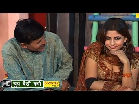 Chup Baithi Kyou || चुप बैठी क्यो || Satpal Dosa || Haryanvi Ragni