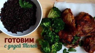 Готовим курицу в пряном маринаде с брокколи  Recipe of Tandoori chicken