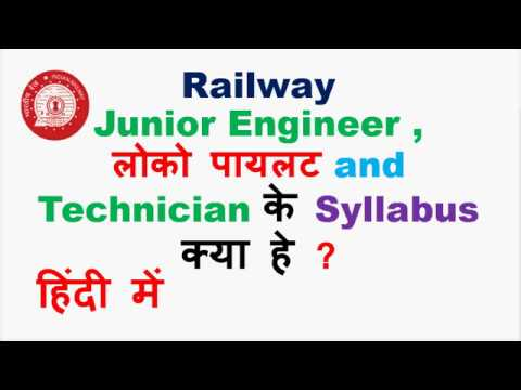 Syllabus of RRB Junior Engineer , Loco Pilot and Technician, Exam Pattern