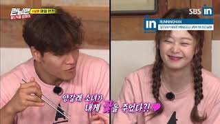 [Old Video]Suspicious breakfast time in Runningman Ep. 411(EngSub)