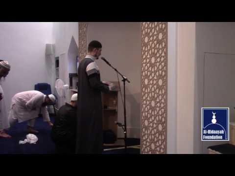 HD | Qari Fatih Seferagic | AMAZING Recitation | Taraweeh 2017