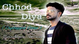 CHHOD DIYA (unplugged cover) | SANDEEP VERMA | BAZAAR