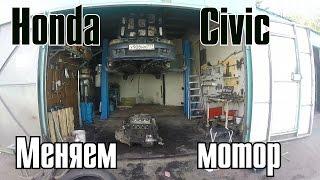видео Автомобили Honda Capa: продажа и цены