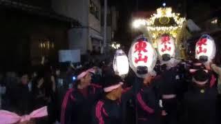 【平成29年・播州姫路『灘のけんか祭り』「東山・前夜祭」】