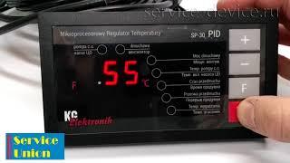 Nazoratchi KG SP-30 Elektronik PID (flue gaz sensor holda PT-1000)