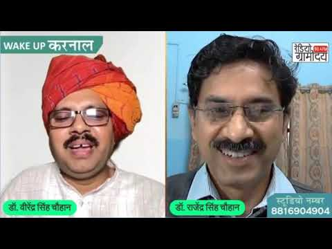 ब्लैक फंगस पर क्या कहते है PGIMS रोहतक के वरिष्ठ नेत्र रोग विशेषज्ञ डॉ. राजेंद्र चौहान