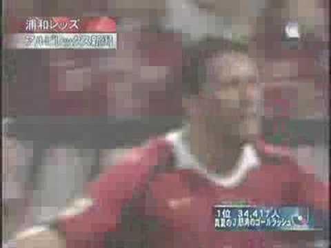 Urawa Reds - Washington Goals 2006