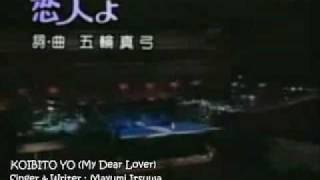 Koibito Yo-Mayumi Itsuwa w/ Jap & English captions