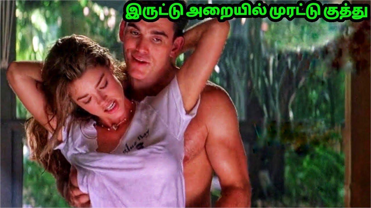 Download ஓப்பனாகவே மேட்டருக்கு இவள் அடிமை   Mr. Vendakka 2   Mr Hollywood   Raathiri Rajangam   Kilma Review