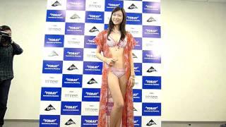 2011年11月11日、東レは2011年の水着キャンペーンガールに、岐阜県出身の高校3年生、西田有沙さん(17)を選出したと発表した。同日の発表会では、西田さんは「 ...