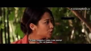 Видео из серии 2х14 - Драка Спенсер и Эмили (rus)