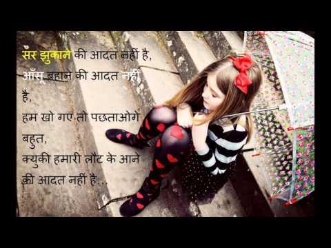 Sad Image Shayari Viedos