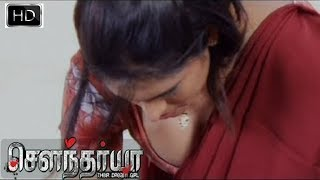 tamil movie   soundarya   full length hd film part 6