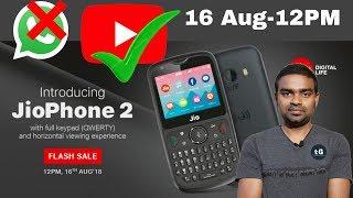 Jio Phone 2 Flash Sale 16 Aug, YouTube In Jio Phone, WhatsApp not available in Jio Phone 2, #176