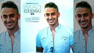 Imad Edderraj - Hak Wara - Officiel Song 2013