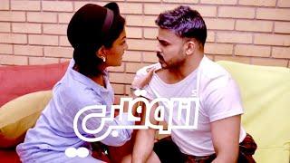 أنا و قلبي  |  الحلقة 46 |  شنينة  |   #يوسف_المحمد  | Me & My Heart |  Shninia  |  S1 E46
