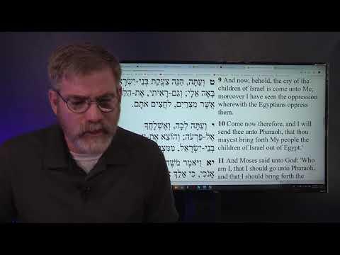Did Moses Speak Hebrew?