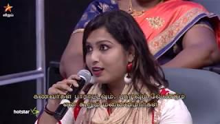 Neeya Naana | 11th August 2019 - Promo 1