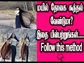 Hair growth remedies in tamil    how to get long hair    peacock style hair growth