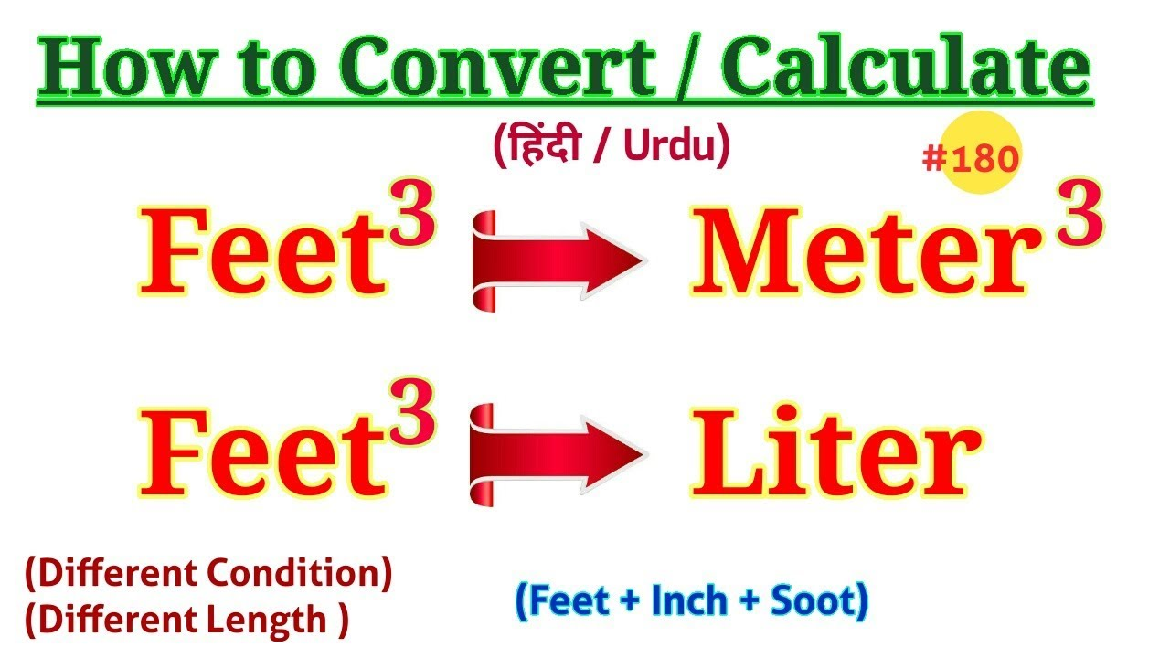 how to convert cubic feet to liters
