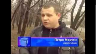 ONLINE. Дорожный Контроль Луганск(, 2014-04-16T15:00:33.000Z)