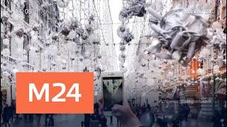 Москвичи делятся новогодним настроением с соцсетях - Москва 24