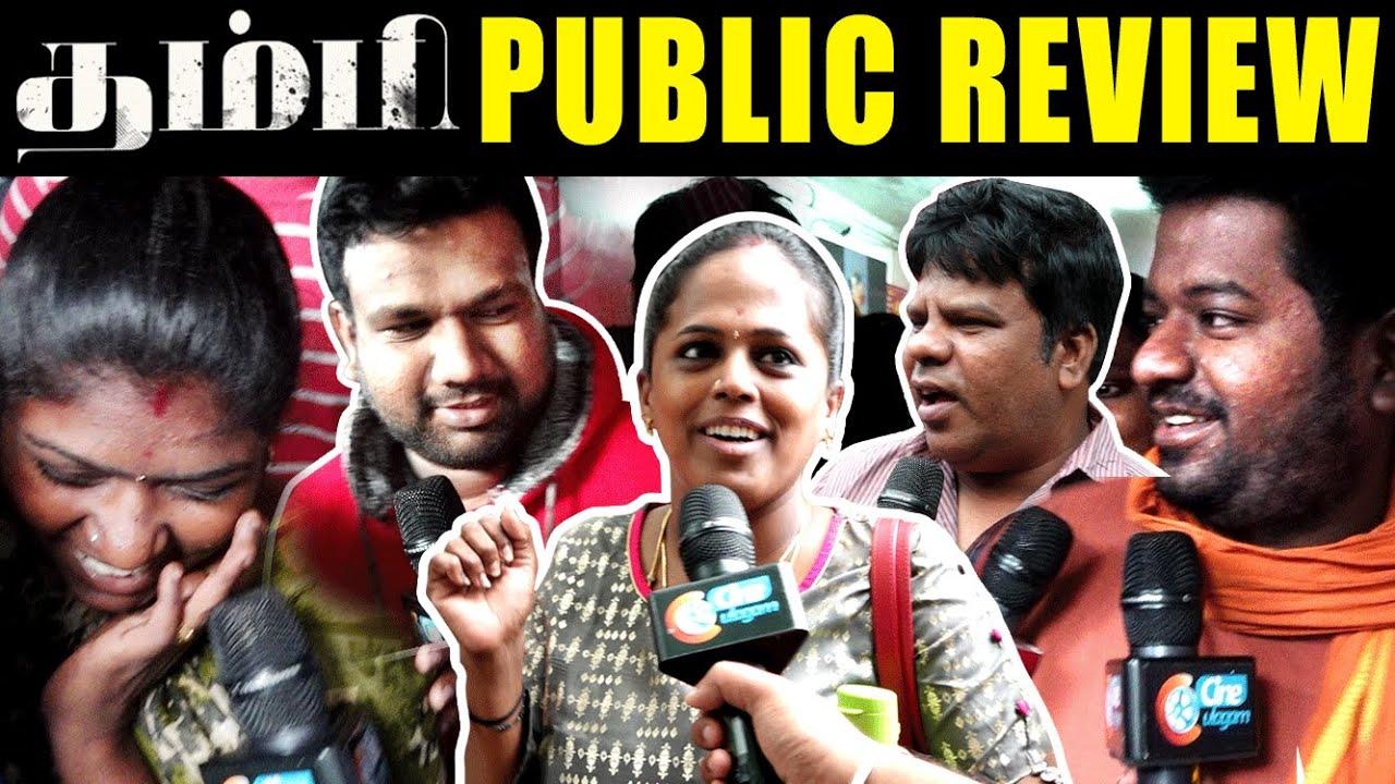 Thambi Public Review   KARTHI   JYOTIKA   SATHYARAJ ...